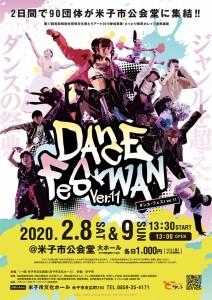 200208_dance_1
