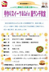 200315_cafe