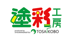 tosaikobo_logo