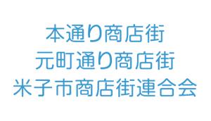 hon_moto_ren_logo