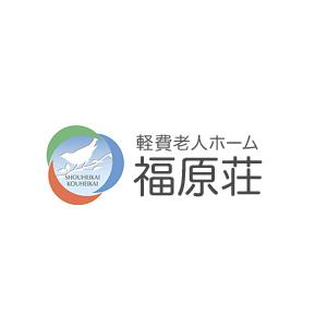 hukubara-sou_logo300