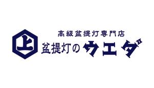 ueda_logo