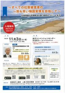 201103_tudoi