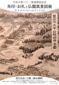 201030_yuusei