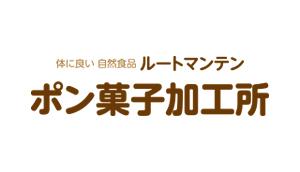pongashikakoujyo_logo