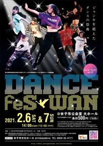 210206_dancefes