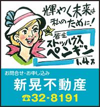 210108_shinko