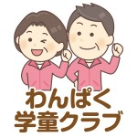 210716_wanpaku_300