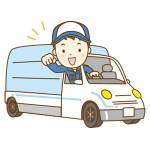 210723_mizuho_300